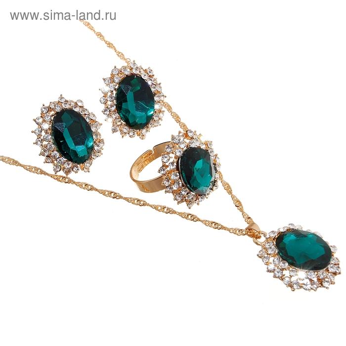 """Гарнитур 3 предмета: серьги, кулон, кольцо безразмерное """"Овал"""" романтический вечер, цвет зелёный в золоте"""