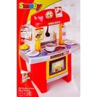 """Игровой набор """"Моя первая кухня"""""""