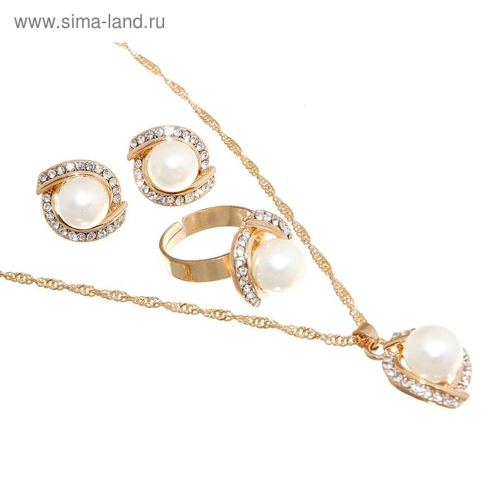 """Гарнитур 3 предмета: серьги, кулон, кольцо безразмерное """"Луиза"""", цвет белый в золоте"""
