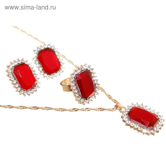"""Гарнитур 3 предмета: серьги, кулон, кольцо безразмерное """"Прямоугольник"""" царевна, цвет красный в золоте"""