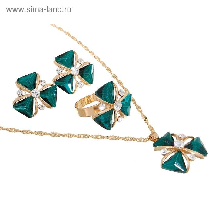 """Гарнитур 3 предмета: серьги, кулон, кольцо безразмерное """"Цветок"""" клевер, цвет зеленый в золоте"""