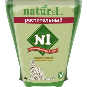 """Наполнитель комкующийся """"№1 NATUReL """"Растительный"""", 4,5 л"""