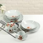 """Набор столовый """"Тюльпаны"""", 20 предметов: 4 тарелки 20 cм, 4 тарелки 20 см, 4 тарелки 26 см, 4 чашки 180 мл, 4 блюдца"""