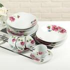 """Набор столовый """"Акварели"""", 20 предметов: 4 тарелки 20 cм, 4 тарелки 23 см, 4 тарелки 24 см, 4 чашки 180 мл, 4 блюдца"""