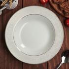 """Тарелка суповая 600 мл """"Миледи"""""""