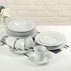 """Набор столовый """"Миледи"""", 20 предметов: 4 тарелки d=19 см, 4 тарелки d=21 см, 4 тарелки d=23 см, 4 чашки 180 мл, 4 блюдца"""
