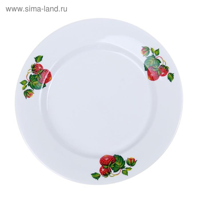 "Тарелка десертная 200 мм ""Цветущая земляника"""