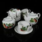 """Сервиз чайный """"Цветущая земляника"""", 14 предметов: 6 чашек, 6 блюдец, чайник, сахарница"""