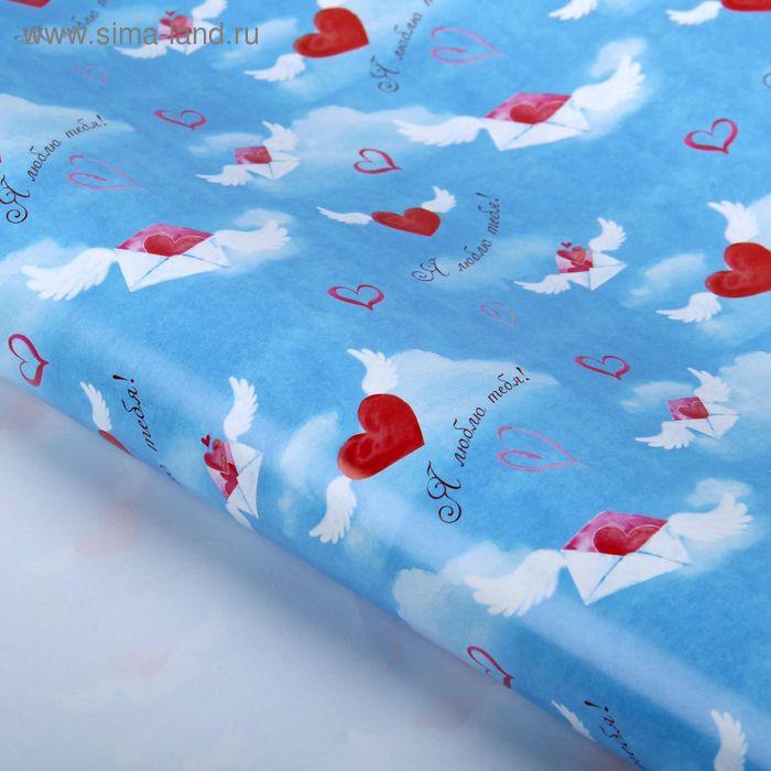 """Бумага упаковочная глянцевая """"Воздушные сердца"""", 70х100 см, 80 г/м2"""