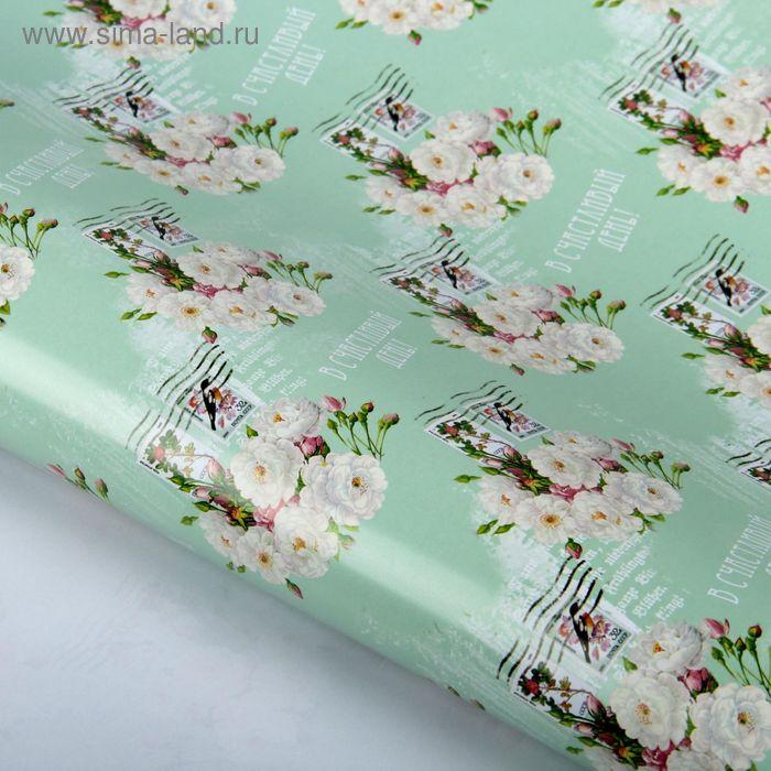 """Бумага упаковочная глянцевая """"Нежные цветы"""", 70х100 см, 80 г/м2"""