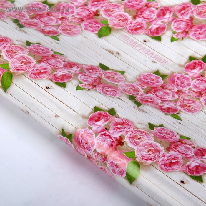 """Бумага упаковочная глянцевая """"Розовые розы"""", 70х100 см, 80 г/м2"""