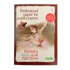Папка для пастели А4, 20 листов