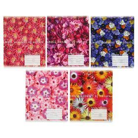 Тетрадь 18 листов в клетку «Цветы. Паттерн», обложка мелованная бумага, МИКС