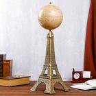 """Глобус сувенирный на подставке """"Эйфелева башня"""""""