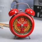 "Alarm clock ""23 February"""