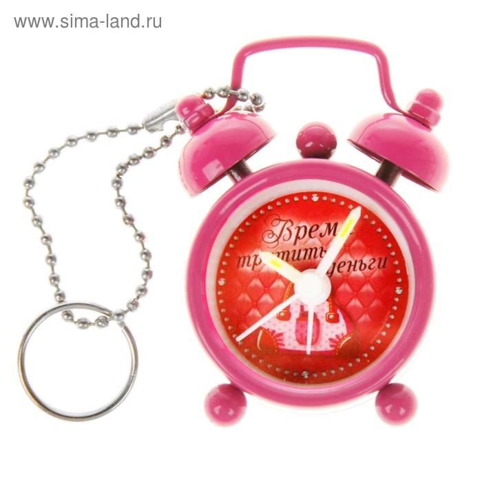 """Мини-будильник """"Время тратить деньги"""""""