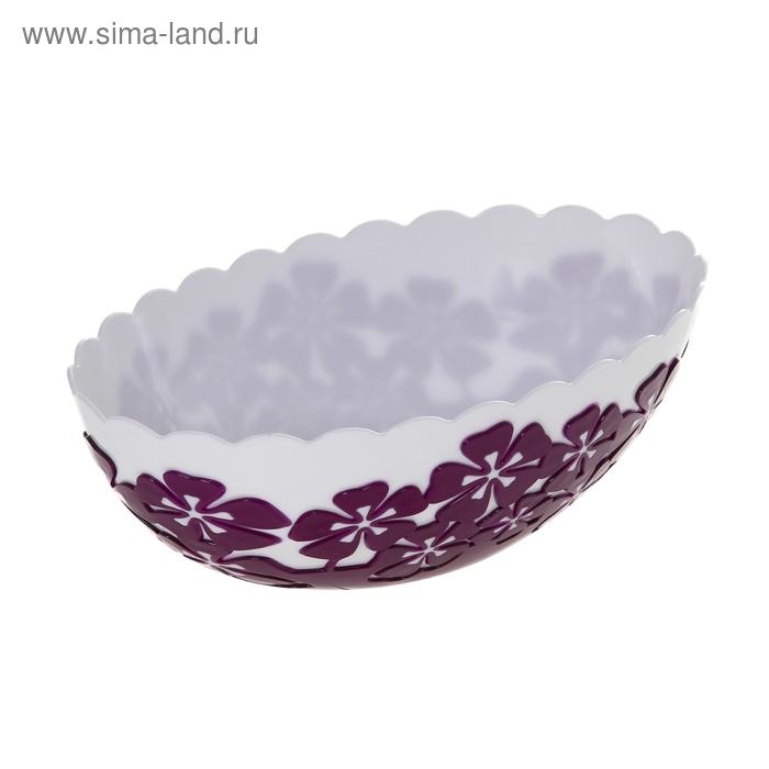 """Салатник 1,3 л """"Камелия"""", овальный, фиолетовый"""