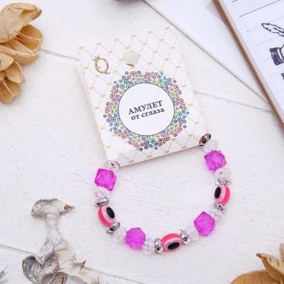 """Charm bracelet """"Eyes cubes"""", color pink"""