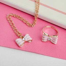 """Набор детский """"Выбражулька"""" 2 предмета: кулон, кольцо, бантик, цвет розовый"""