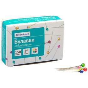 Булавки с цветной головкой 28 мм 150 штук OfficeSpace , в картонной коробке SP28_2262 Ош