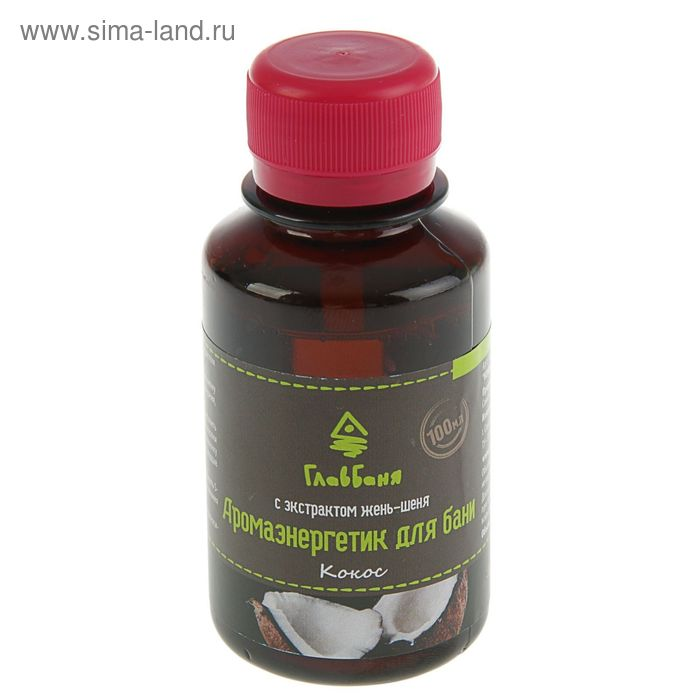 Аромаэнергетик для бани КОКОС с экстрактом женьшеня, 100 мл