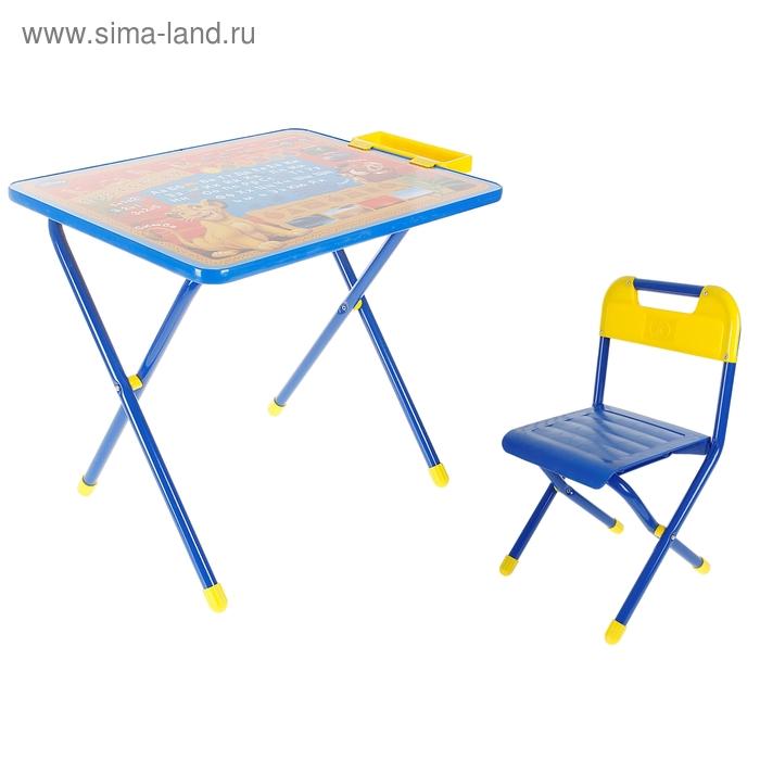"""Набор детской мебели """"Дэми №1. Король Лев"""" складной, цвет синий"""