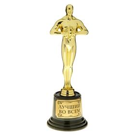 """Мужская фигура. Оскар на пластиковой подставке """"Лучший во всем"""""""