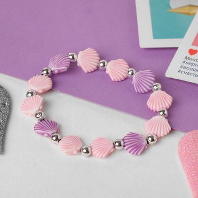 "Bracelet child ""Vibracula"" shell, color pink-purple"
