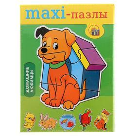 Макси-пазлы «Домашние животные»