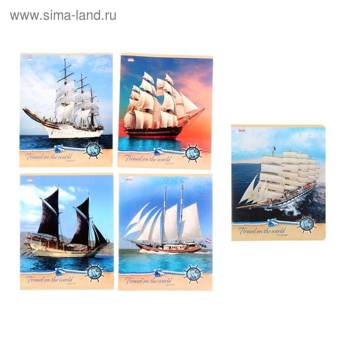 """Тетрадь 48 листов клетка """"Корабли №2"""", картонная обложка, лён, 5 видов МИКС"""
