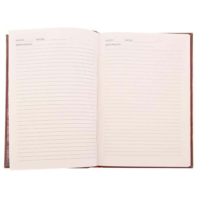 """Ежедневник """"Горе от ума"""", твёрдая обложка, А5, 96 листов"""