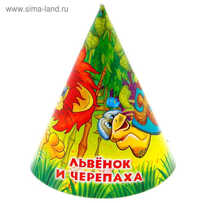 """Набор колпаков """"Львенок и Черепаха"""", 6 штук"""
