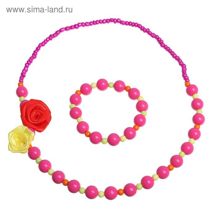 """Набор детский """"Выбражулька"""" 2 предмета: бусы, браслет, цветы розы две, цвета МИКС"""