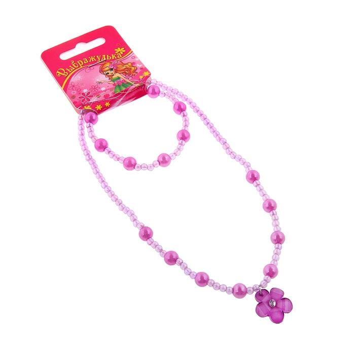 """Набор детский """"Выбражулька"""" 2 предмета: кулон, браслет, цветок, цвета МИКС"""