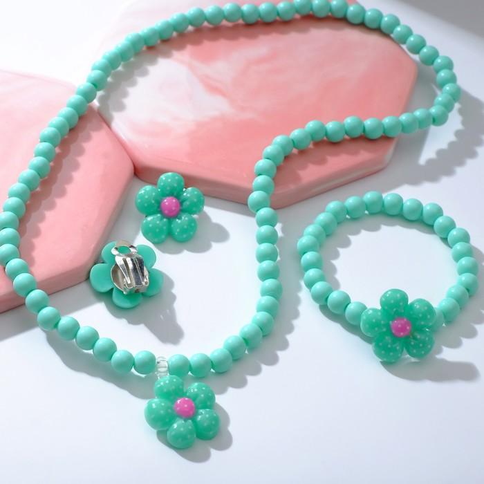 """Набор детский """"Выбражулька"""" 3 предмета: клипсы, кулон, браслет, цветок ромашки, цвета МИКС - фото 450067278"""