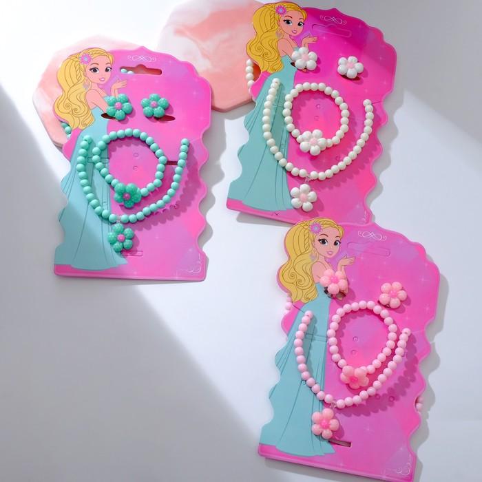 """Набор детский """"Выбражулька"""" 3 предмета: клипсы, кулон, браслет, цветок ромашки, цвета МИКС - фото 450067279"""