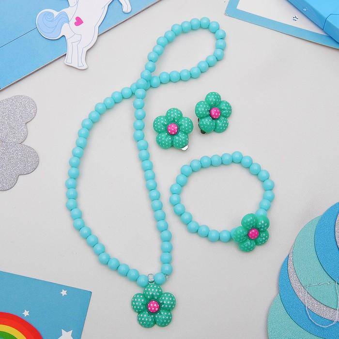 """Набор детский """"Выбражулька"""" 3 предмета: клипсы, кулон, браслет, цветок ромашки, цвета МИКС - фото 450067280"""