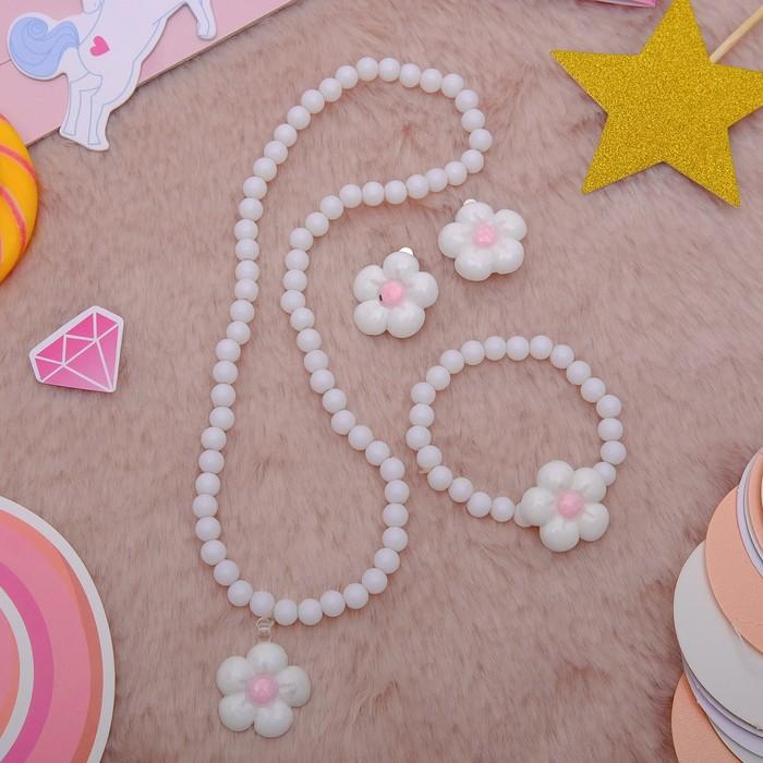 """Набор детский """"Выбражулька"""" 3 предмета: клипсы, кулон, браслет, цветок ромашки, цвета МИКС - фото 450067281"""