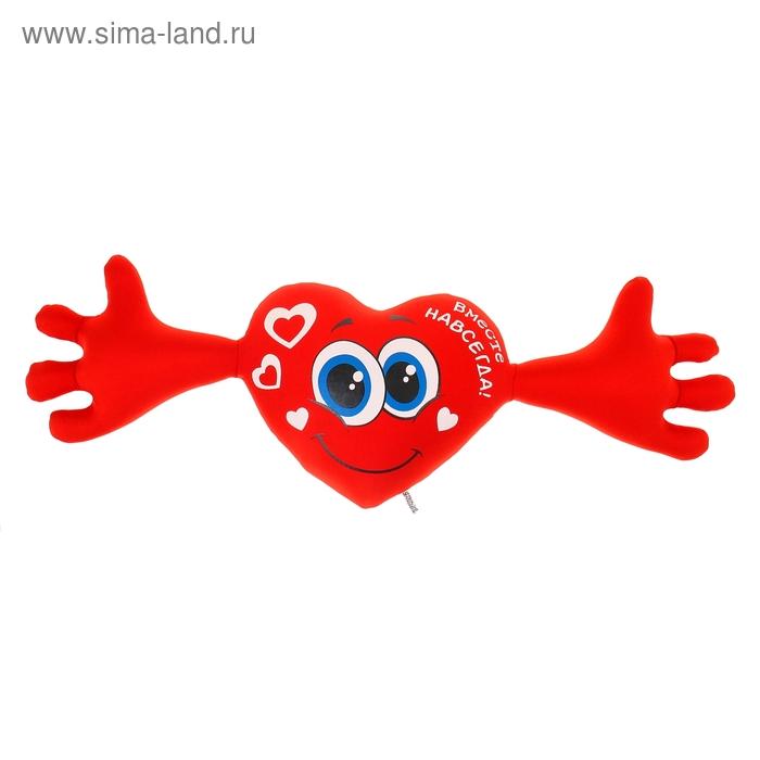 """Мягкая игрушка-антистресс Сердце с руками """"Вместе навсегда!"""""""