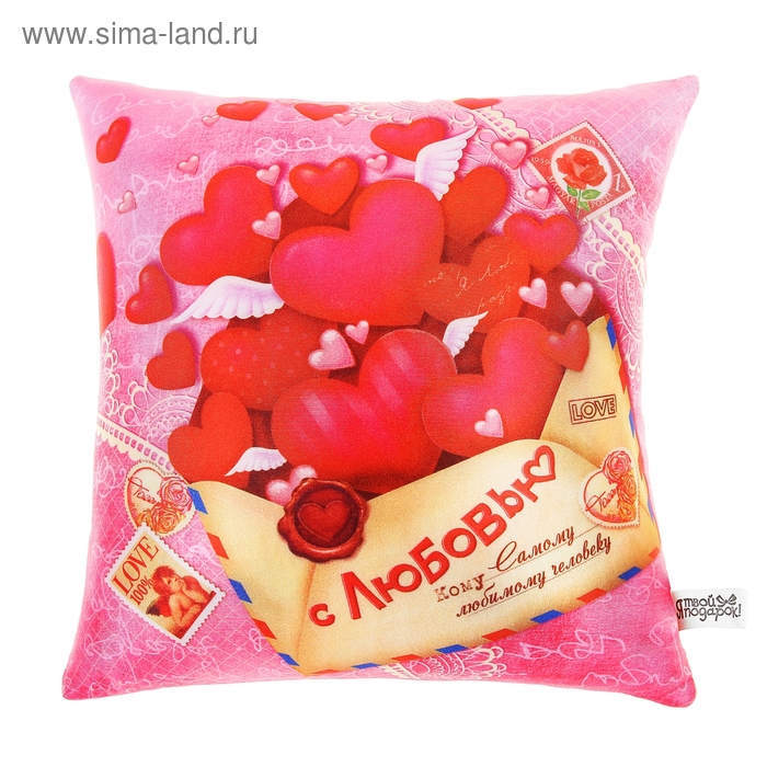 """Подушка-антистресс """"С любовью"""" сердечки"""