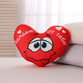 Подушка антистресс «Балдею от тебя», сердце