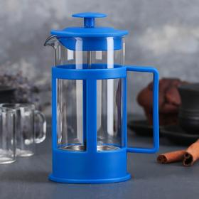"""French press 350 ml of """"Classic"""", color blue"""