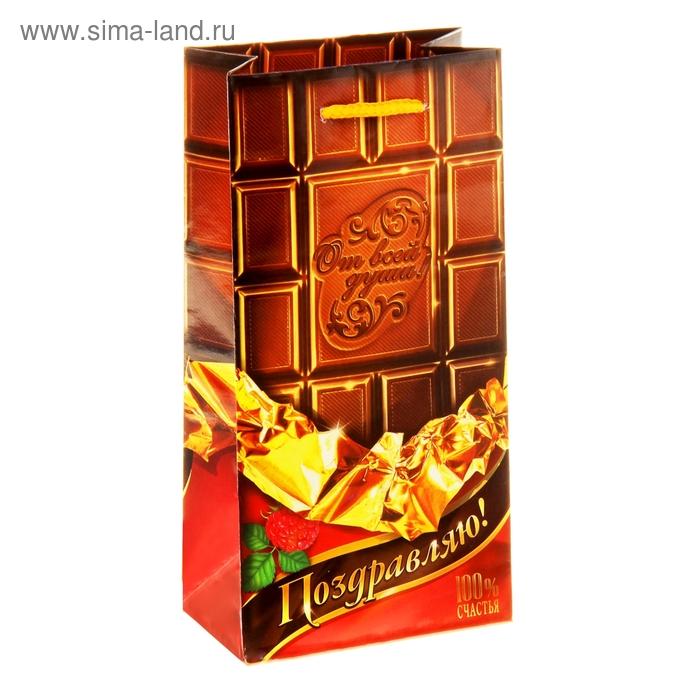 """Пакет подарочный """"Шоколад. Поздравляю"""""""