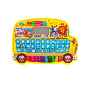 """Планшет обучающий """"Весёлый автобус"""" с подсветкой, 8 функций, работает от батареек"""