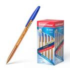Ручка шариковая Erich Krause R-301 Amber Stick, узел 1.0мм, чернила синие, длина линии письма 1000м