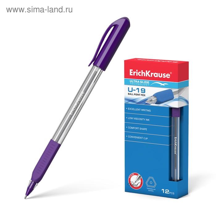 Ручка шариковая Erich Krause U-19, узел 0.6мм, чернила фиолетовые, резиновый упор, трехгранная, одноразовая, длина линии письма 1000м