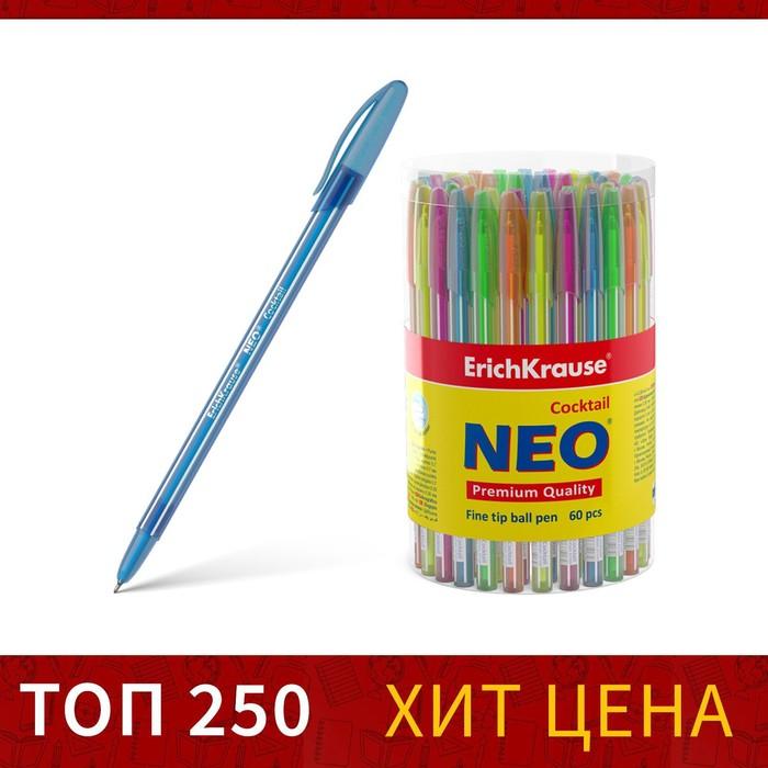 Ручка шариковая Erich Krause Coctail, узел-игла, 0.6 стержень синий (микс 5 видов) EK 33518