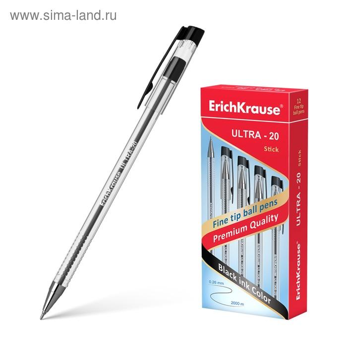 Ручка шариковая Erich Krause ULTRA L-20 стержень черный, узел 0.7мм, EK 13876