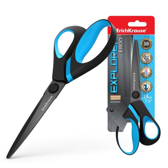 Ножницы 19см Explorer, ручки с противоскользящими резиновыми вставками