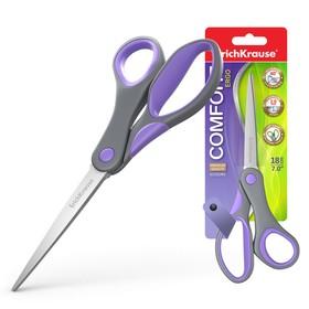 Ножницы 18 см, Comfort, ручки с противоскользящими резиновыми вставками, МИКС